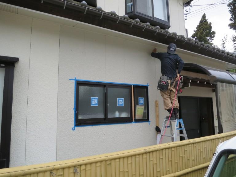 窓の取り替え後