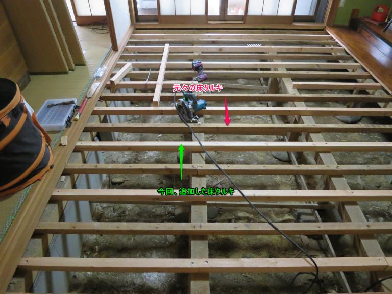 和室の床タルキを追加する