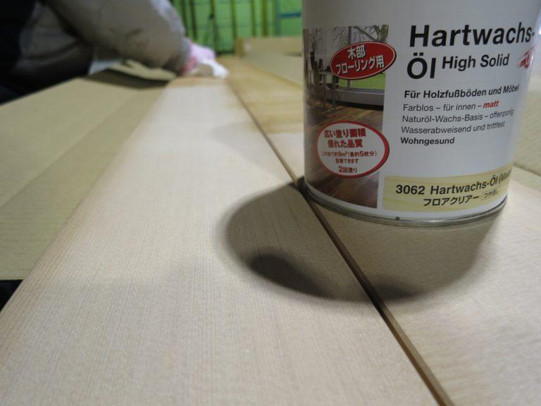無垢板にオスモ塗料
