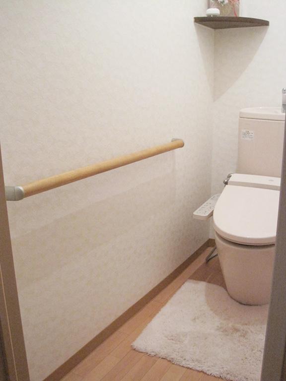 トイレの手すり工事